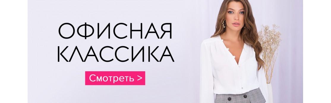 Жіночі сорочки блузки