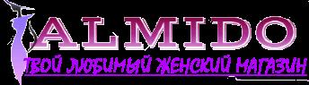 Інтернет магазин жіночого одягу ALMIDO